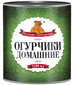 NEW! Canned Home style cucumbers 3100 ml.