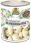 Canned Champignon mushrooms whole, delicious, 3100ml