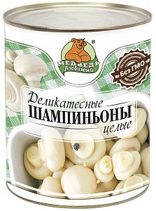 Canned Champignon mushrooms whole, delicious