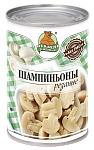 Canned champignon mushrooms pieces, delicious