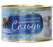 Herring of Natural, premium